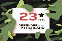 Υπερασπιστής της ημέρας πατρικών γών 23 Φεβρουαρίου ευχετήρια κάρτα για τα άτομα στο στρατιωτικό υπόβαθρο Η ημέρα του ρωσικού στρ απεικόνιση αποθεμάτων