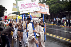 υπερηφάνεια Ταϊβάν παρελά&sigma Στοκ φωτογραφία με δικαίωμα ελεύθερης χρήσης