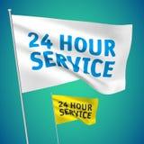 Υπηρεσία εικοσιτεσσάρων ώρας - άσπρες και κίτρινες διανυσματικές σημαίες Στοκ Φωτογραφία