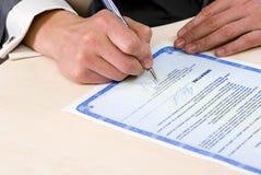 υπογραφή Στοκ Εικόνα