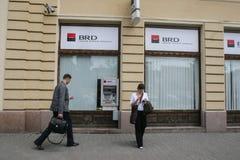Υποκατάστημα τράπεζας της ΟΔΓ Στοκ εικόνα με δικαίωμα ελεύθερης χρήσης