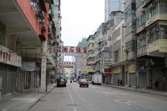 Υποκριθείτε τη Shui Po στοκ φωτογραφία