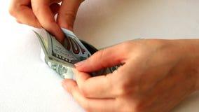 Υπολογισμός των δολαρίων φιλμ μικρού μήκους