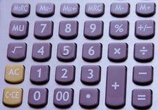 υπολογιστής κουμπιών Στοκ εικόνα με δικαίωμα ελεύθερης χρήσης