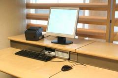 υπολογιστής Στοκ φωτογραφία με δικαίωμα ελεύθερης χρήσης