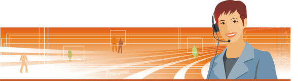 υποστήριξη πλαισίων Στοκ εικόνα με δικαίωμα ελεύθερης χρήσης