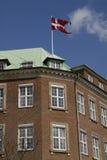 ΥΠΟΥΡΓΕΊΟ ΆΜΥΝΑΣ Στοκ φωτογραφίες με δικαίωμα ελεύθερης χρήσης