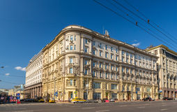 Υπουργείο επειγουσών καταστάσεων στη Μόσχα Στοκ φωτογραφία με δικαίωμα ελεύθερης χρήσης
