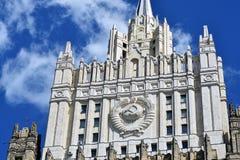 Υπουργείο ξένου - υποθέσεις της Ρωσίας στοκ φωτογραφία