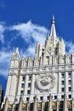 Υπουργείο ξένου - υποθέσεις της Ρωσίας στοκ εικόνα με δικαίωμα ελεύθερης χρήσης