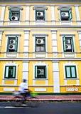 Υπουργείο οικοδόμησης στοκ εικόνα