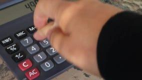 Υπολογιστής φιλμ μικρού μήκους