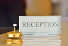 Υποδοχή ξενοδοχείων Στοκ φωτογραφίες με δικαίωμα ελεύθερης χρήσης