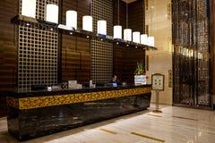 Υποδοχή ξενοδοχείων Στοκ Εικόνες