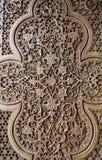 Υπόβαθρο για την ασιατική ασιατική ξύλινη διακόσμηση Στοκ φωτογραφία με δικαίωμα ελεύθερης χρήσης