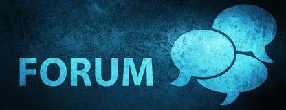 Υπόβαθρο εμβλημάτων φόρουμ (εικονίδιο σχολίων) ειδικό μπλε ελεύθερη απεικόνιση δικαιώματος