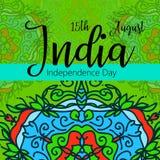 Υπόβαθρο εορτασμού για την ινδική ημέρα της ανεξαρτησίας με στις 15 Αυγούστου κειμένων, τους ζωηρόχρωμους λεκέδες και τη θέση για Στοκ Εικόνες