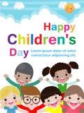 Υπόβαθρο ημέρας των ευτυχών παιδιών, πρότυπο για τη διαφήμιση του φυλλάδιου, το κείμενο, τα παιδιά και η διανυσματική απεικόνιση  ελεύθερη απεικόνιση δικαιώματος