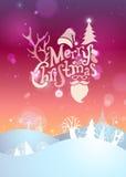 Υπόβαθρο ηλιοβασιλέματος Χαρούμενα Χριστούγεννας διανυσματική απεικόνιση
