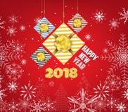 Υπόβαθρο καλής χρονιάς 2018 με τα δώρα και snowflakes απεικόνιση αποθεμάτων