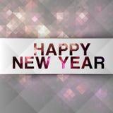 Υπόβαθρο καλής χρονιάς Στοκ Εικόνες