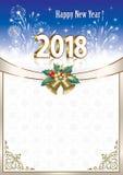 Υπόβαθρο καλής χρονιάς 2018 διανυσματική απεικόνιση