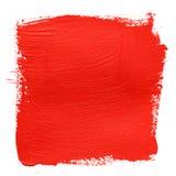 Υπόβαθρο κόκκινων τετραγώνων Στοκ Φωτογραφία
