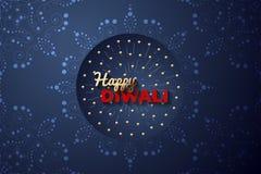 Υπόβαθρο με Mandals και χαιρετισμός για Diwali απεικόνιση αποθεμάτων