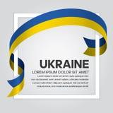 Υπόβαθρο σημαιών της Ουκρανίας Στοκ Φωτογραφίες