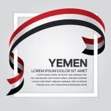 Υπόβαθρο σημαιών της Υεμένης Στοκ φωτογραφία με δικαίωμα ελεύθερης χρήσης