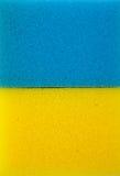 Υπόβαθρο σφουγγαριών μπλε κίτρινος Στοκ Εικόνες