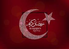 Υπόβαθρο σχεδίου του Kareem Ramadan Στοκ Φωτογραφία