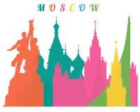 Υπόβαθρο της Μόσχας απεικόνιση αποθεμάτων