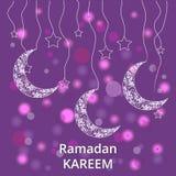 Υπόβαθρο του Kareem Ramadan Ευχετήρια κάρτα για τον ιερό μήνα Ramadan επίσης corel σύρετε το διάνυσμα απεικόνισης διανυσματική απεικόνιση