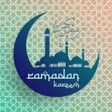 Υπόβαθρο του Kareem Ramadan, υπόβαθρο Ramadan Μουμπάρακ, ισλαμικό υπόβαθρο Στοκ εικόνα με δικαίωμα ελεύθερης χρήσης