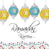 Υπόβαθρο του Kareem Ramadan Στοκ εικόνες με δικαίωμα ελεύθερης χρήσης