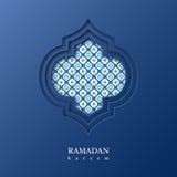 Υπόβαθρο του Kareem Ramadan Στοκ Εικόνα