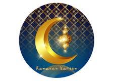 Υπόβαθρο του Mubarak Ramadan Σχέδιο ευχετήριων καρτών του Kareem Ramadan με το μισό φεγγάρι και το χρυσό φανάρι Διανυσματικό χρυσ ελεύθερη απεικόνιση δικαιώματος