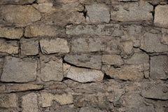 Υπόβαθρο των γκρίζων πετρών Στοκ εικόνα με δικαίωμα ελεύθερης χρήσης