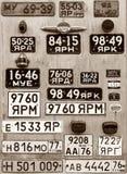 Υπόβαθρο των παλαιών αριθμών αυτοκινήτων Στοκ εικόνες με δικαίωμα ελεύθερης χρήσης
