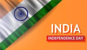 Υπόβαθρο χωρών ημέρας της ανεξαρτησίας της Ινδίας Πατριωτισμός διανυσματικός Ινδός σημαιών Republick Ευτυχής υπερηφάνεια εμβλημάτ απεικόνιση αποθεμάτων