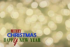 Υπόβαθρο Bokeh στη Παραμονή Χριστουγέννων και το κείμενο της Χαρούμενα Χριστούγεννας Στοκ εικόνες με δικαίωμα ελεύθερης χρήσης