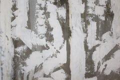 Υπόβαθρο Grey&white Στοκ φωτογραφία με δικαίωμα ελεύθερης χρήσης