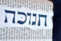 Υπόβαθρο Hanukkah Στοκ Εικόνες