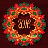 Υπόβαθρο Mandala 2016 Στοκ φωτογραφίες με δικαίωμα ελεύθερης χρήσης