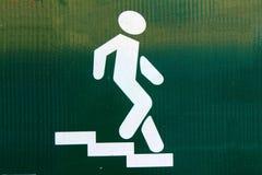 Υπόγεια διάβαση εικονιδίων Στοκ Φωτογραφίες