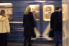 υπόγεια Στοκ εικόνα με δικαίωμα ελεύθερης χρήσης