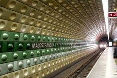 Υπόγειος σταθμός μετρό, Πράγα, Δημοκρατία της Τσεχίας Στοκ Εικόνες