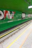 Υπόγειος σταθμός μετρό της Βαρσοβίας στοκ εικόνες με δικαίωμα ελεύθερης χρήσης