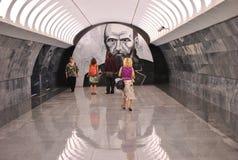 Υπόγειος σταθμός της Μόσχας Στοκ φωτογραφία με δικαίωμα ελεύθερης χρήσης